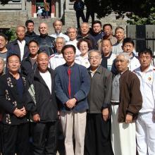 Yantai 2008 spotkanie mistrzów